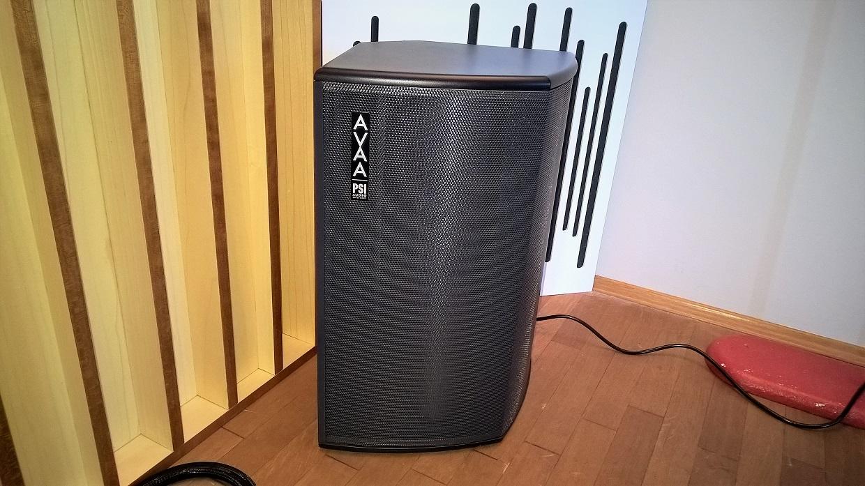 I correttori acustici attivi PSI Audio – AVAA C20